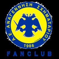fanclub1-e1352285133832