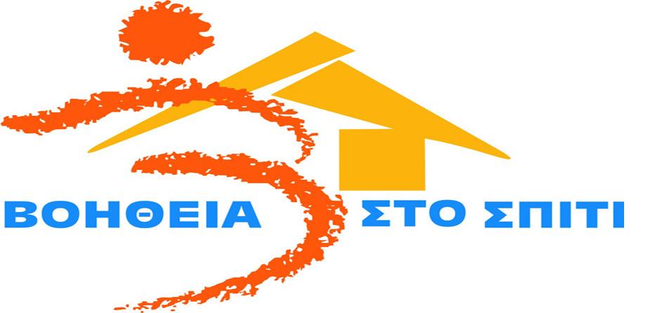 logo-voitheia1