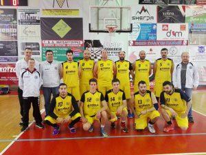 oinof basket